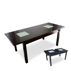 Extendable Table Roxana